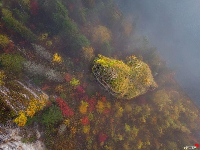 Осенний островphoto preview