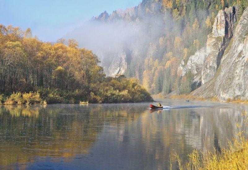 горная шория, сибирь, мрассу, осень Мрас-суphoto preview
