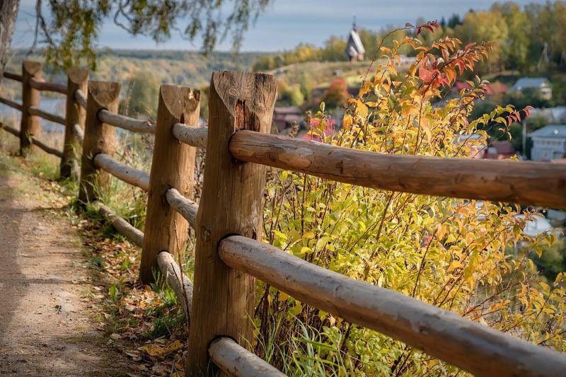 плес, осень, золото, листопад, волга, город, левитан, краски, сентябрь Осень в Плесеphoto preview
