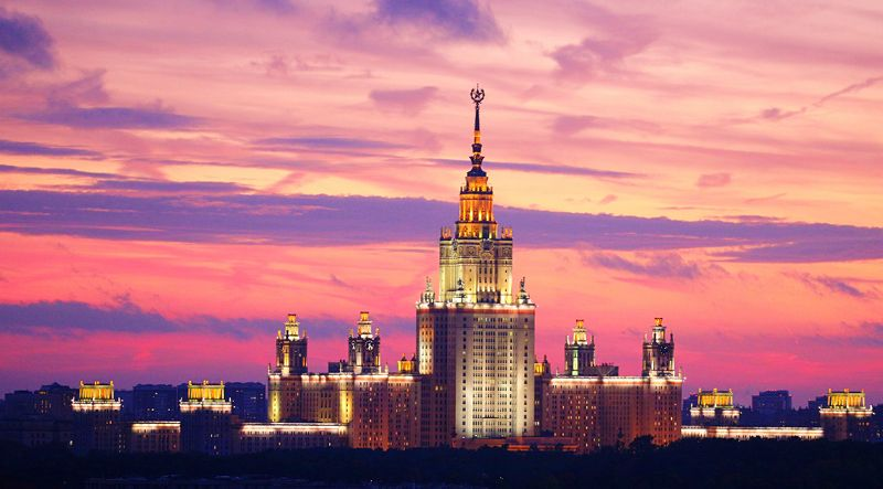 МГУ Вечерний МГУ на горизонтеphoto preview