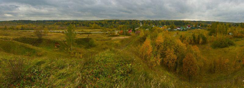 Осень в стране земляникиphoto preview
