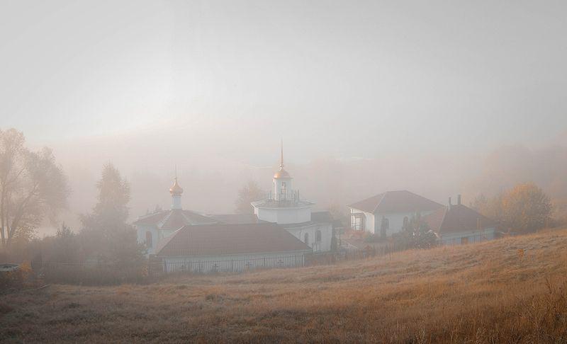 утренняя туманность*photo preview