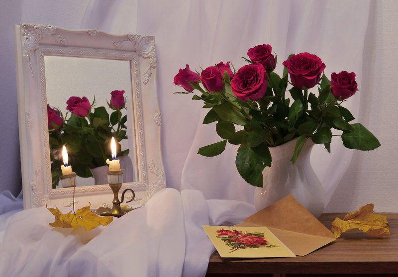 still life,натюрморт,осень, сентябрь, фото натюрморт, розы,цветы, настроение, зеркало,  свеча,  письмо, открытка ...и праздничных роз отраженье...photo preview