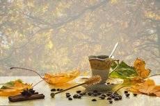 Кофейное очарование осени