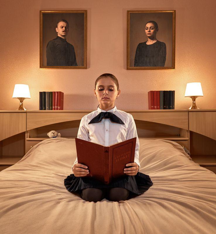 девочка,ребенок,история,концепт,смысл,юмор,этикет,портрет,постановка,симметрия,композиция,парышков,свет,атмосфера,кинематограф Детский этикетphoto preview
