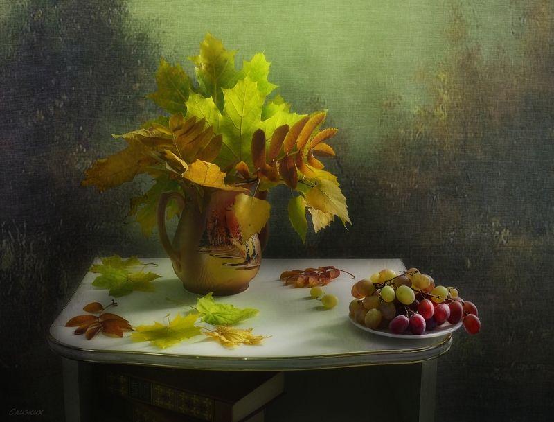 натюрморт,композиция,осень,листья,виноград,свет Нежный осени портретphoto preview