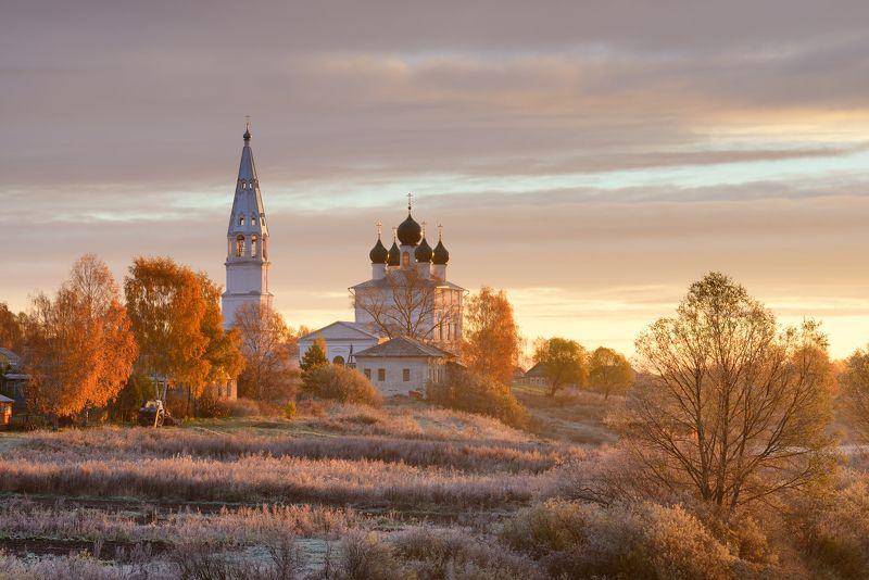 Золото в Осенево...photo preview