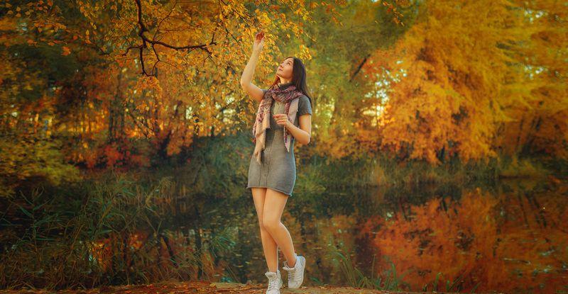 Осень Александрыphoto preview