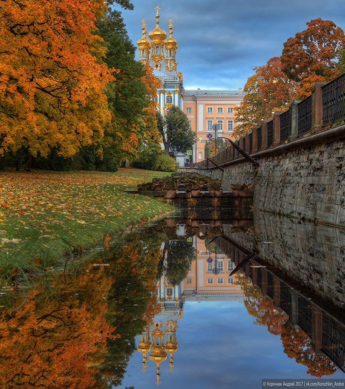 Осень в Екатерининском парке...photo preview