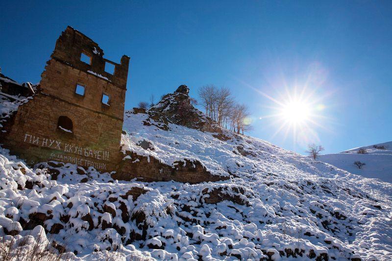 горы,осень,природа,снег,аул,дагестан. Высокогорный аул.. Гамсуталь..photo preview