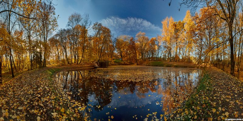 Осень в Ясной Поляне, Средний пруд и \