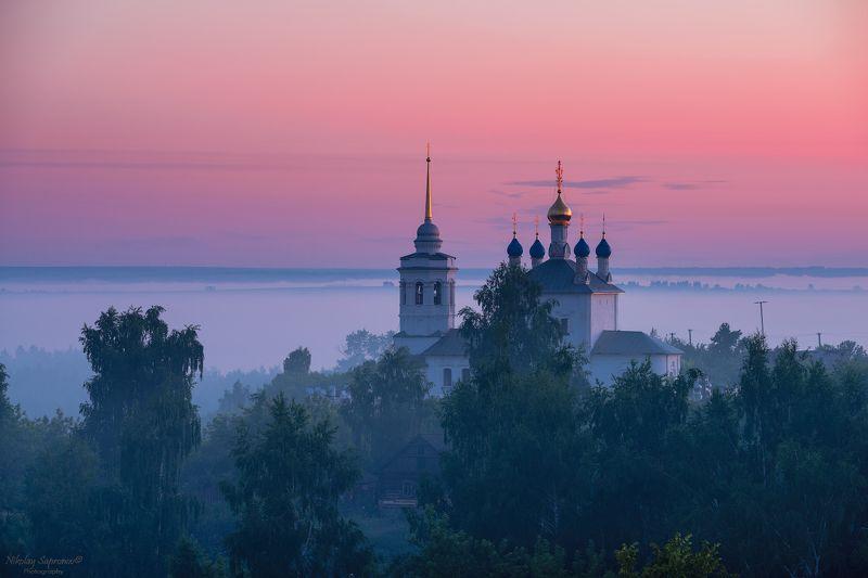 тульская область, туман, рассвет, лето, летний рассвет, летнее утро, храмы россии, храмы, русские, церковь, заря, сельский пейзаж, село \