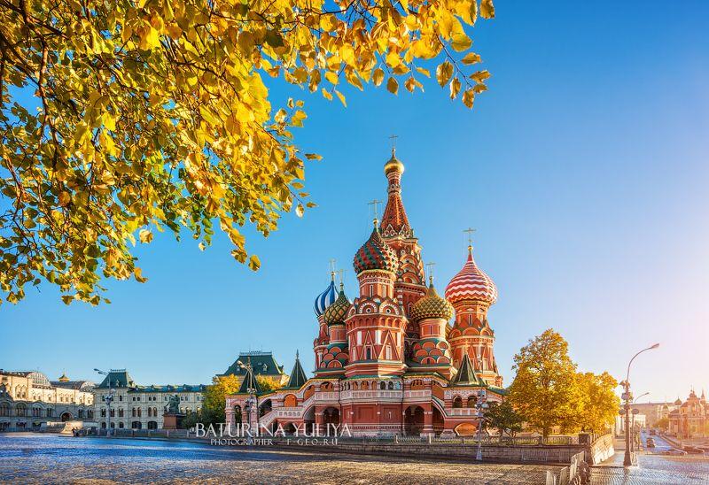 москва, собор василия блаженного, осень Осень у Собора Василия Блаженногоphoto preview
