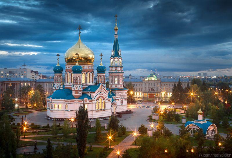 Омск, храм, церковь, крыша, закат, вечер, ночь, город, пейзаж, открытка Открытка из Омскаphoto preview
