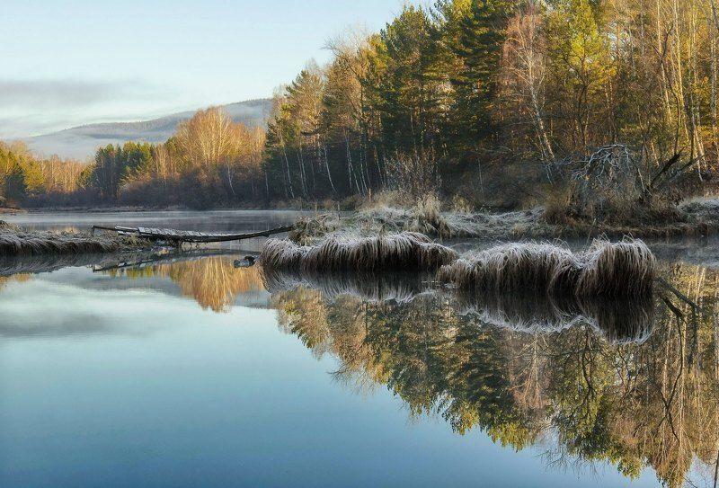 туман. осень. озерко Предзимьеphoto preview