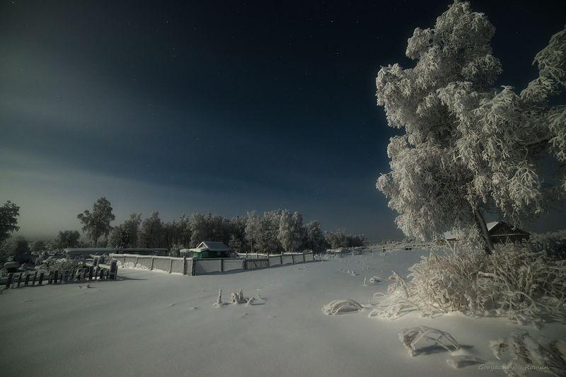 кольский, север,заполярье, зима, Приближение.photo preview