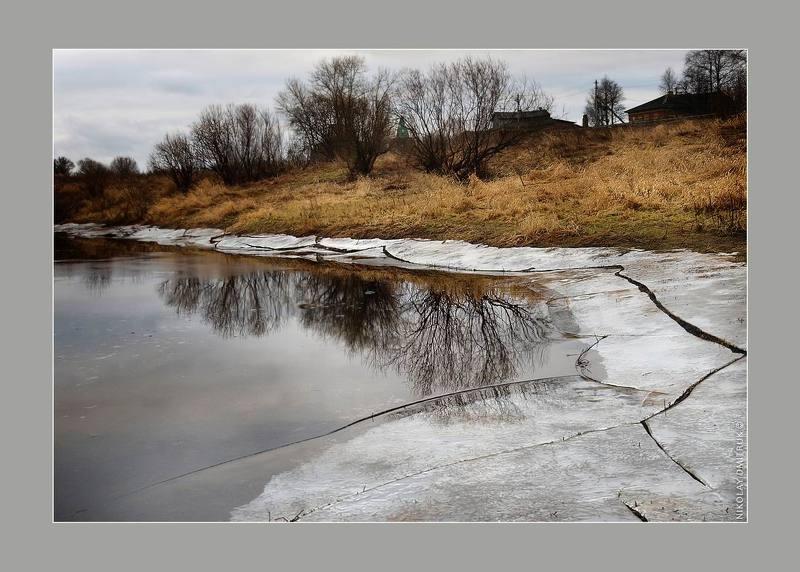 пейзаж первый лёд. Холмогоры. ноябрь 2018photo preview