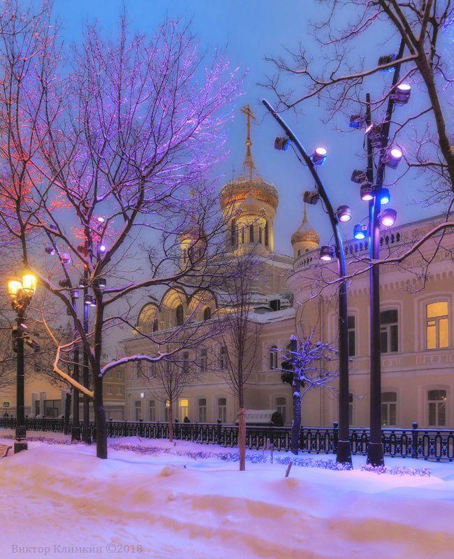 храм новомучеников и исповедников российских, москва, бульвар, вечер, зима Московская зимаphoto preview