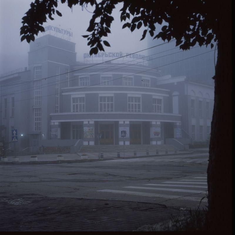 novosibirsk, soviet, fog, misty, morning Foggy Novosibirskphoto preview