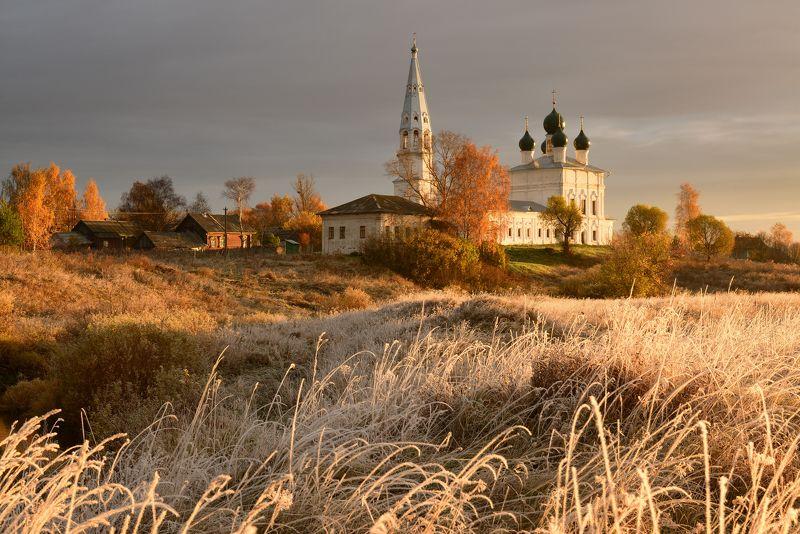 Осень в Осенево...photo preview