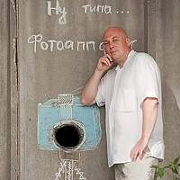 Portrait of a photographer (avatar) Gazetov