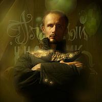 Portrait of a photographer (avatar) Владимир Федотко (Vladimir Vedotko)