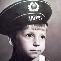 Portrait of a photographer (avatar) Ершов Сергей