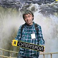 Portrait of a photographer (avatar) Фетистов Руслан (Ruslan Fetistov)