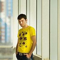 Portrait of a photographer (avatar) Vladimir Sereda