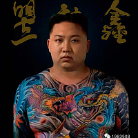 Portrait of a photographer (avatar) 雁滩一枝花 (wenzi)