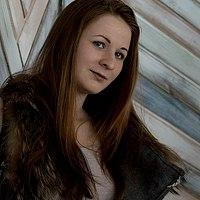 Portrait of a photographer (avatar) Беляева Юлия Олеговна (Iuliia Beliaeva)