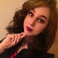 Portrait of a photographer (avatar) Екатерина