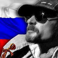 Portrait of a photographer (avatar) Юрий Ярмонтович (Yuriy Yarmontovich)