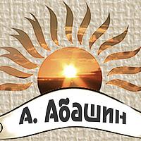 Portrait of a photographer (avatar) alexey (Alexey Abashin)