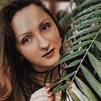 Portrait of a photographer (avatar) Kate Gazina (Ekaterina Gazina)