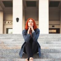 Portrait of a photographer (avatar) Романович Вероника (Veronika Romanovich)