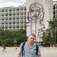 Portrait of a photographer (avatar) Рыбин Сергей (Sergey Rybin)